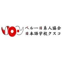 Logo Centro de Idioma Japonés - APJ Cusco