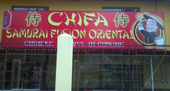 Miniatura Chifa Samurai Fusión Oriental Cusco