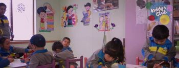 Miniatura Kiddys Club Cusco